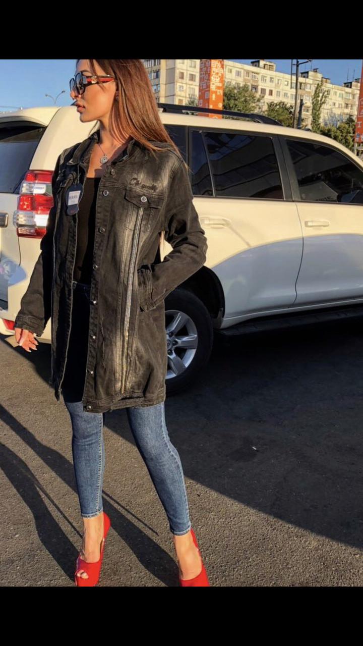 Женская джинсовая куртка Woox  (кардиган) удлиненная