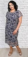 Кружевное нарядное платье увеличенных размеров 52-60