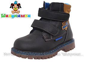 Зимние ботинки для мальчика 7266w