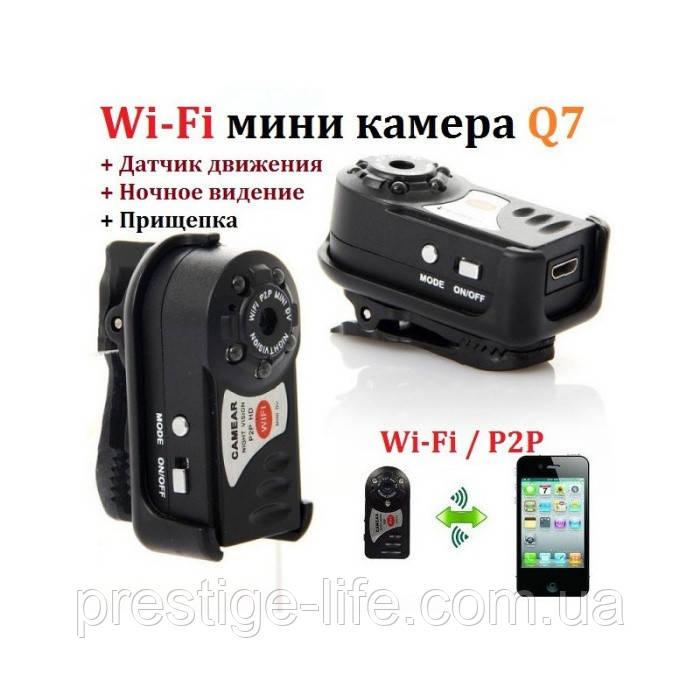 Мини-камера Wi-Fi. Отдаленный доступ вай фай мини камера q7