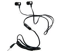 Вакуумные наушники вкладыши с микрофоном Wire Headphones With Mic SK-16!Акция