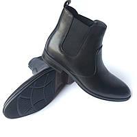 Мужская обувь Ікос Луцк  кожаные ботинки челси черного цвета на байке 44a11ecdbb8a1