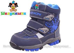 Зимние ботинки для мальчика B283-1