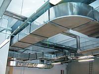 Изоляция воздуховодов. Теплоизоляция, шумоизоляция воздуховодов. Огнеупорные материалы для воздуховодов.