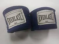 Бинты боксерские Everlast 4 м