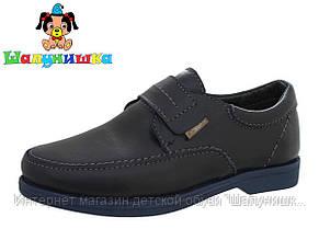 Детские туфли для мальчика Jo-n 3744с/к