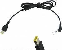 Шнур DC Lenovo USB PIN 1,8 м,кабель от блока питания к ноутбуку Lenovo!Акция
