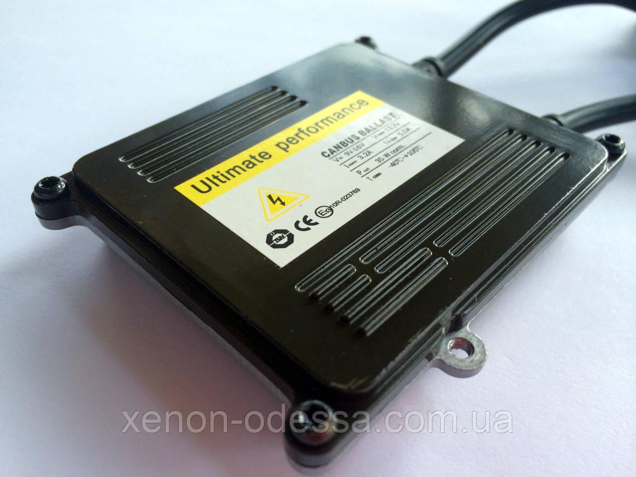Блок розжига CAN-BUS Ultimate AC Slim 35W / балласт для ксенона