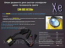 Блок розжига CAN-BUS Ultimate AC Slim 35W / балласт для ксенона, фото 2
