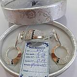 Комплект украшений из серебра с золотом и камнями, фото 3