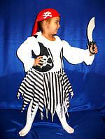 Прокат карнавального костюма пиратка Консуэлло