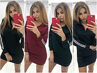 Стильное женское платье худи с лампасами (жіноче плаття ), фото 1