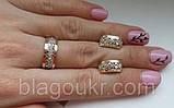 Комплект украшений серебра с золотом и камнями, фото 2