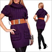 Фиолетовая вязаная туника, женское вязаное платье