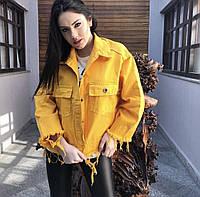 Модная женская джинсовая куртка oversize Турция, фото 1