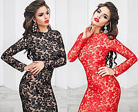 4657fbaeb7f Шикарное вечернее платье в Украине. Сравнить цены