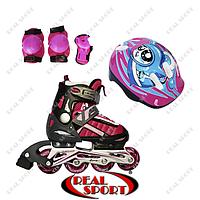 Роликовые коньки для детей Comfortflex Combo Amigo Sport (р-р 28-31, малиновые), фото 1