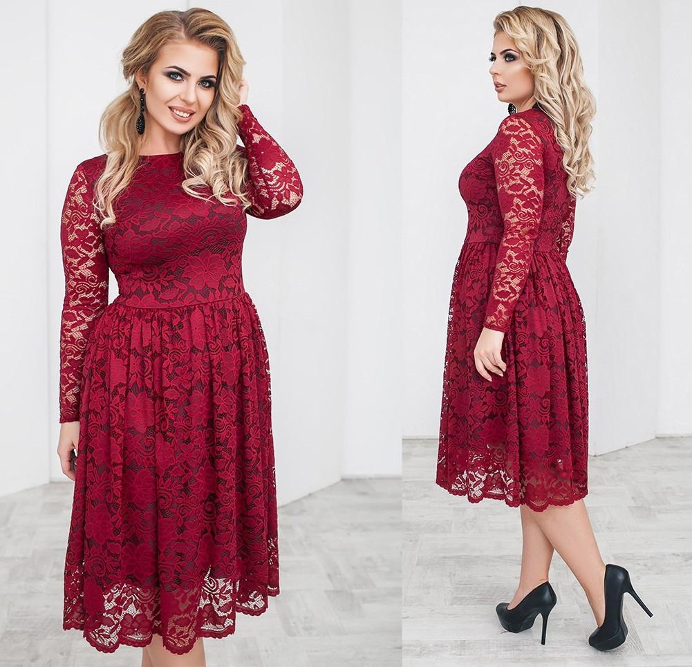 3f090ec600f Чудесное Вечернее Гипюровое Платье. Марсала