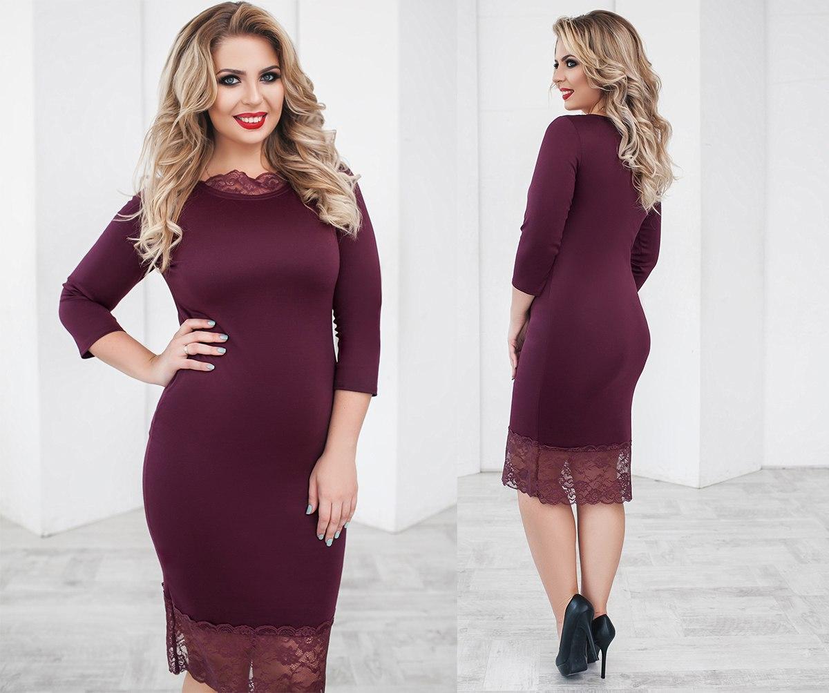 5032a680990 Трикотажное Платье с Кружевом. Марсала