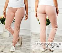 Лосины модные в категории спортивные штаны в Украине. Сравнить цены ... 3771dac4455