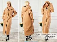 Пальто длинное с капюшоном на кнопках кашемир 42-46,48-52
