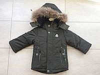 Куртка зимняя на мальчика 2-6 лет с пропиткой, фото 1