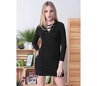 dedc12402b2 Облегающее платье с вырезами в Украине. Сравнить цены