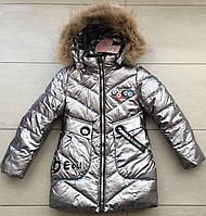Блестящая зимняя куртка на девочку 104-128 размер, фото 1