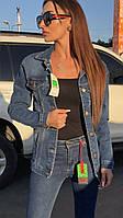 Женская удлиненная джинсовая куртка Hepyek  , фото 1
