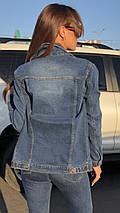 Женская удлиненная джинсовая куртка Hepyek  , фото 2