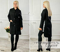 Пальто на пуговицах с карманами кашемир без подкладки 42-44,46-48, фото 1
