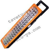 Лампа аварийного освещения Yj-6819, светодиодная, 51 led диод, встроенный аккумулятор, до 5 часов работы