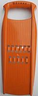 Рёсти-терка Borner PRIMA оранжевая