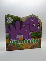 БАО Багаторазовi налiпки Динозаври, фото 1