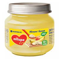 Дитяче пюре фруктове «Яблуко і Банан» Milupa 100г НОВИНКА!!!