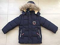 Куртка зимняя на мальчика 4-6 лет в розницу