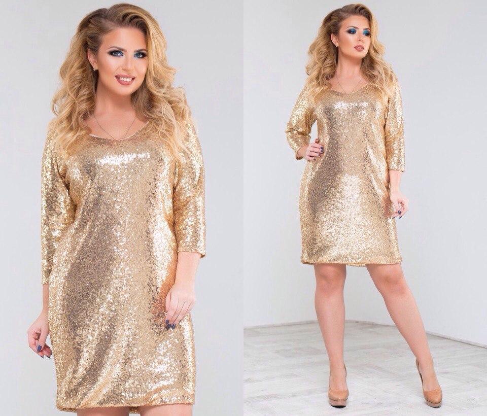 96aa65ee668 Блестящее платье из пайеток. Золотое