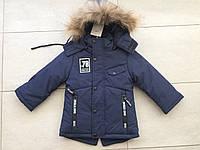 Куртка зимняя на мальчика 86-110