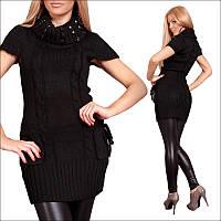 Вязаная черная туника с камнями, женские свитера