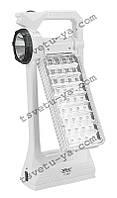 Лампа аварийного освещения YJ-6851 Фонарь аккумуляторный 1+36LED+USB+ЗУ от солнца