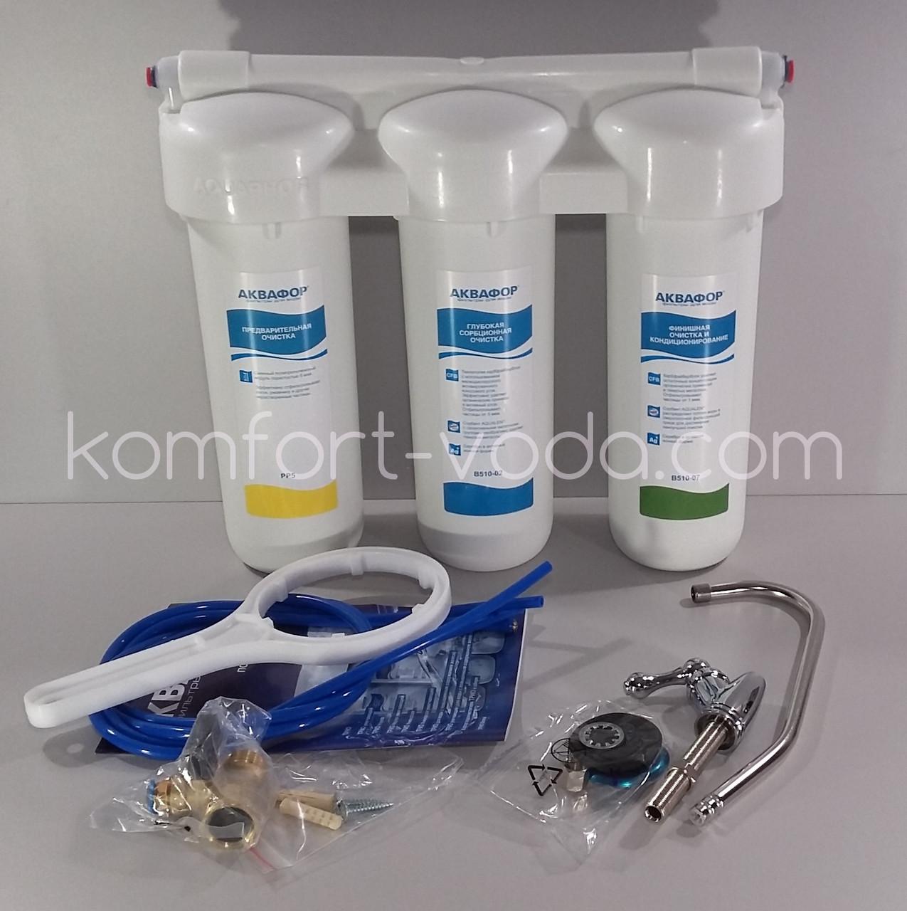 Проточный фильтр воды Аквафор ТРИО (для жесткой воды)