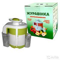 """Соковыжималка """"Журавинка СВСП-102П"""" с шинковкой ,Белоруссия"""