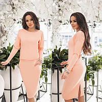 Женский трикотажный костюм: кофточка + юбка. Персик, 5 цветов.