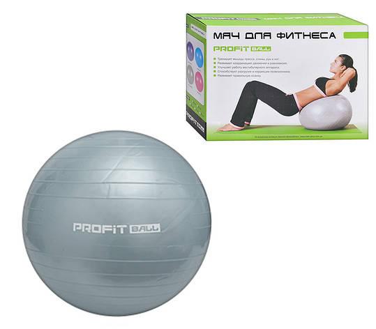 Мяч фитнеса-55см M 0275 (Серый), фото 2