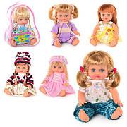 Кукла ОКСАНОЧКА 5078-5057-5068-5079 6 видов