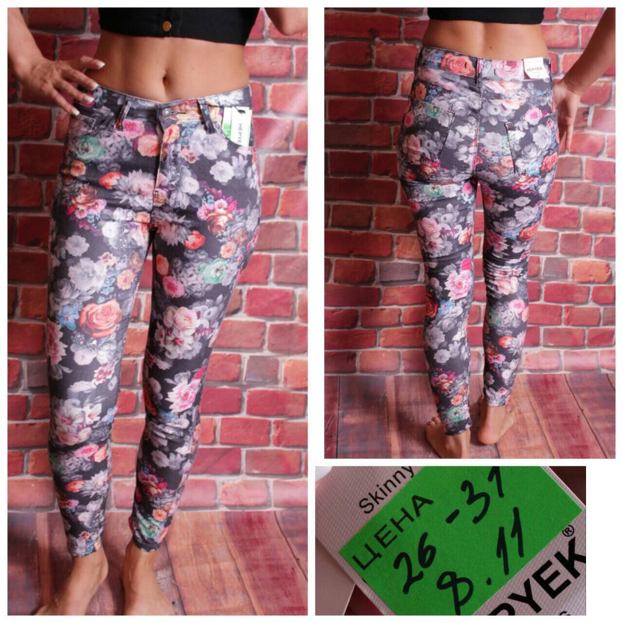 Женские джинсы с цветочным принтом Hepyek
