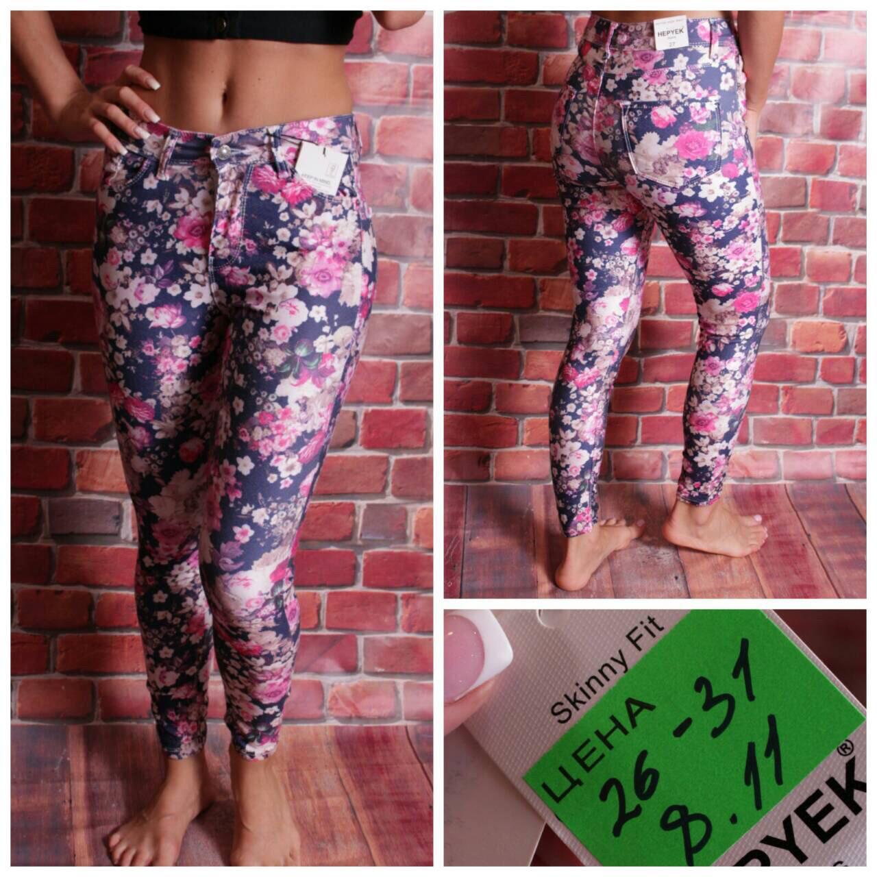 джинсы женские с цветочным принтом Hepyek