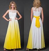cec55f59b3a Скидки на Платье длинное шифон в Украине. Сравнить цены