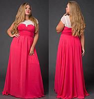 cfc65d8e564 Вечернее розовое платье в Одессе. Сравнить цены