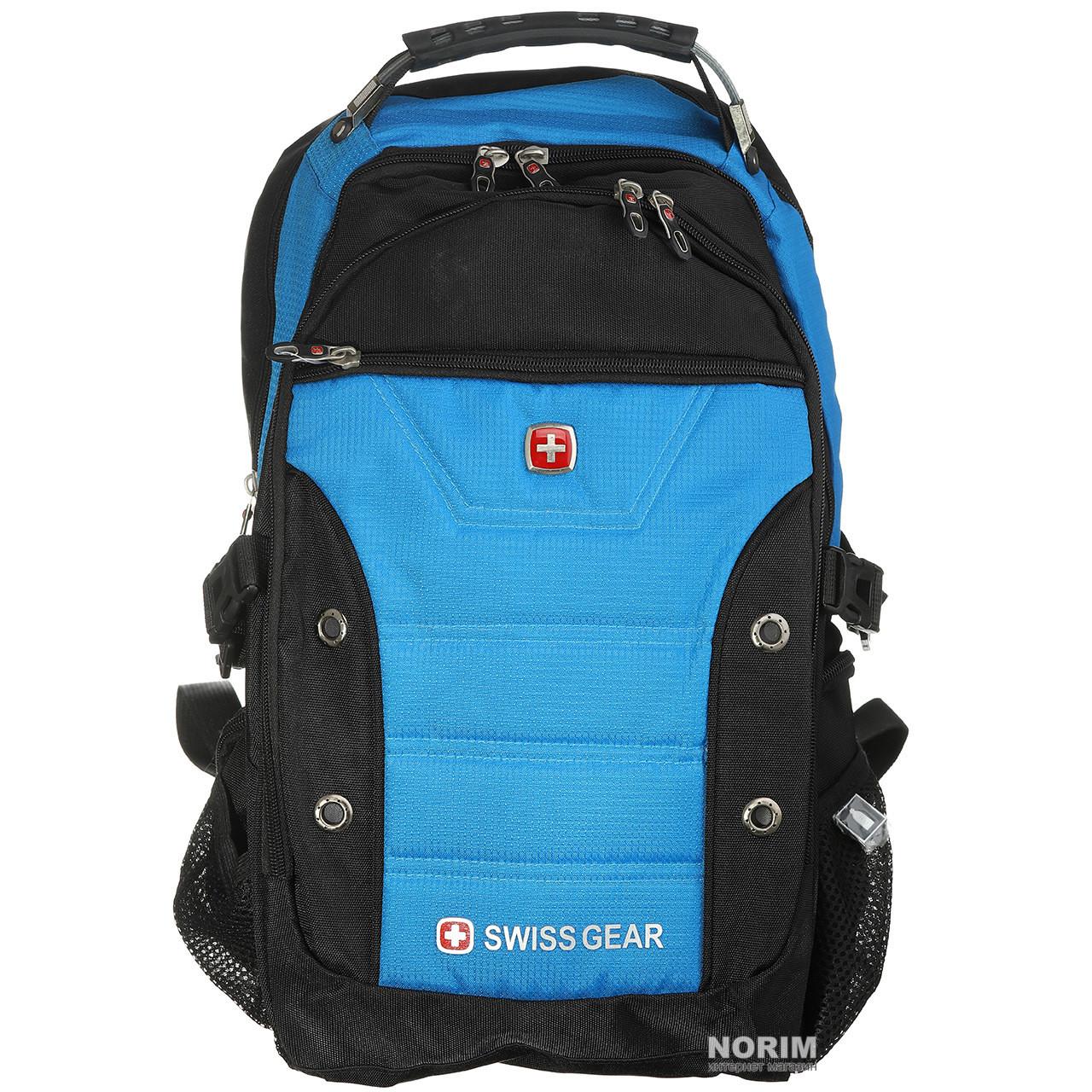 9cbb431c98ef Рюкзак Swissgear 40 л (1535) Голубой и Красный интернет магазин ...